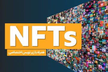 NFT tokens Learn more